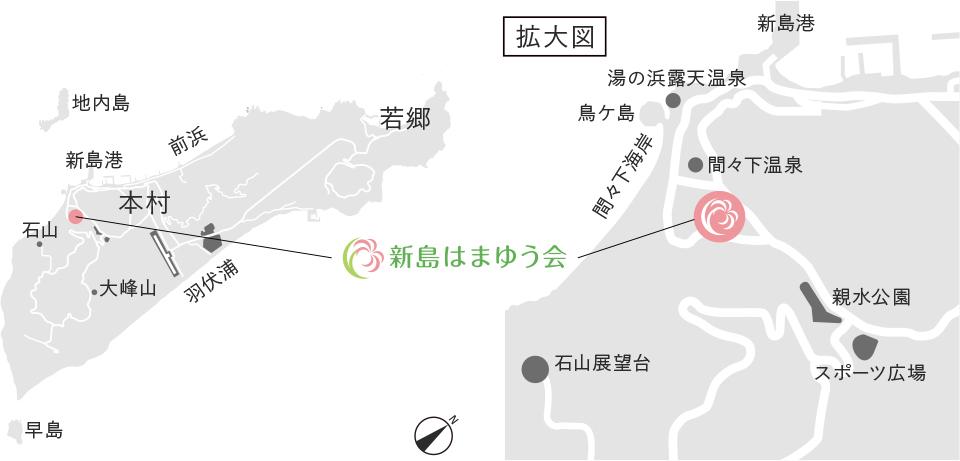島内でのアクセス